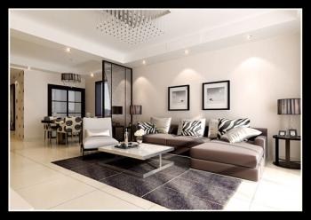 Modern Leisure Living Room 3D model