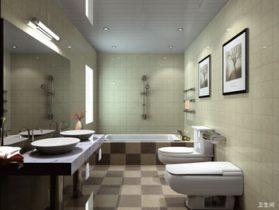 The fashion minimalist bathroom model
