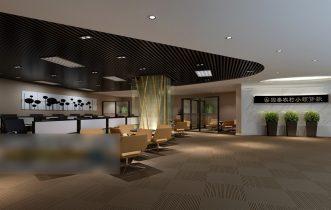 General Office 3d model
