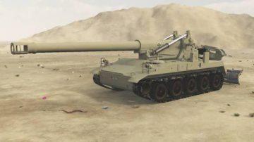 M110 a2 howitzer 3D model