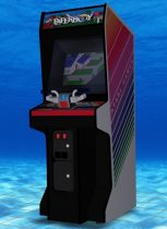 Paperboy Upright Arcade Machine 3D model