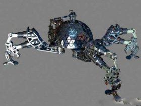 Quadripod robot