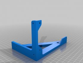 ATX Power Supply Wall Mount 3D model