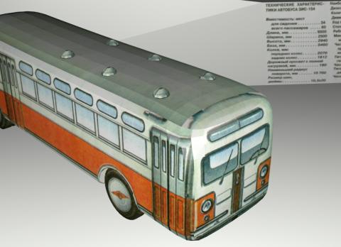 ZiS-154 3D model