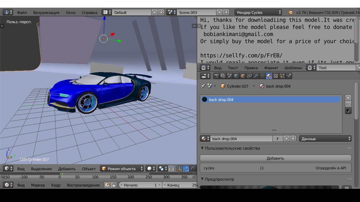 3D Bugatti model