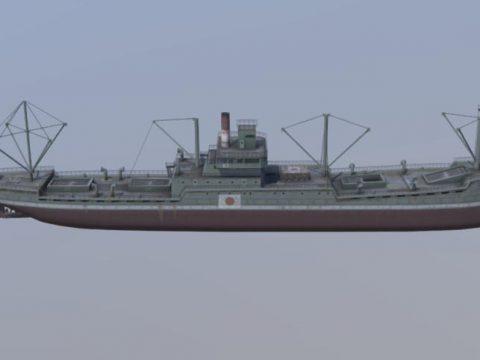 Japanese Merchant Ship