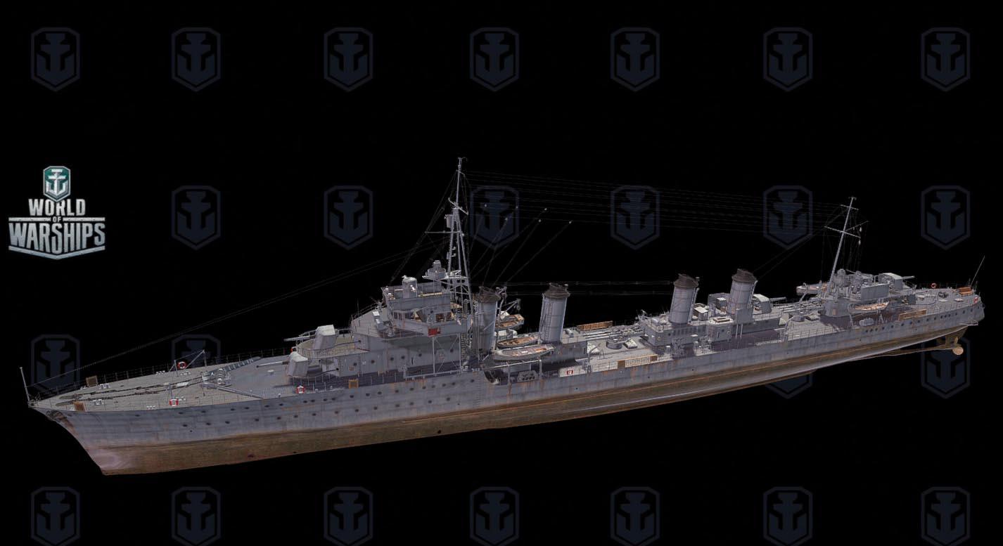 Guepard 3D model
