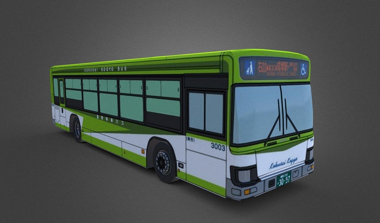 Isuzu Erga Mio bus