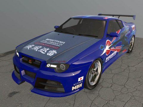Nakamura Ikusa GT