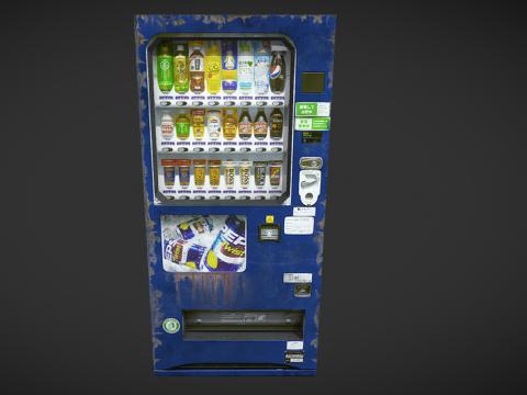 Vending Machine