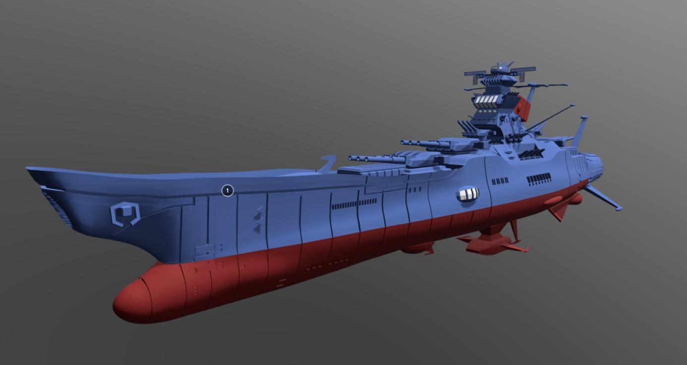 Battle Ship Yamato