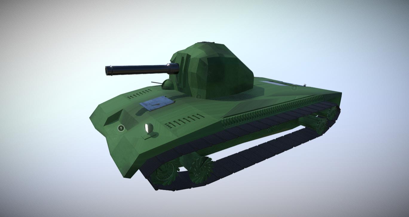 Tank AT1