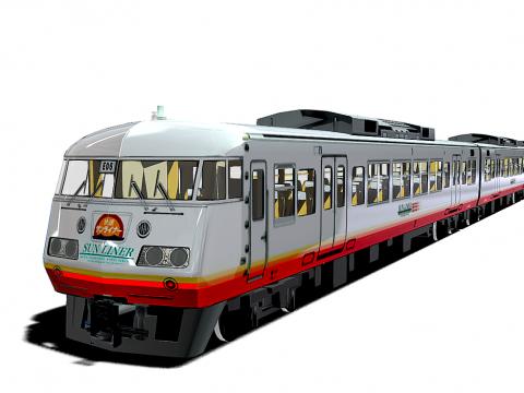 117 series Sun Liner