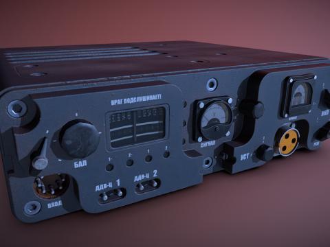 Retro military tech radio