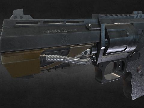 Singularity - Centurion hand gun