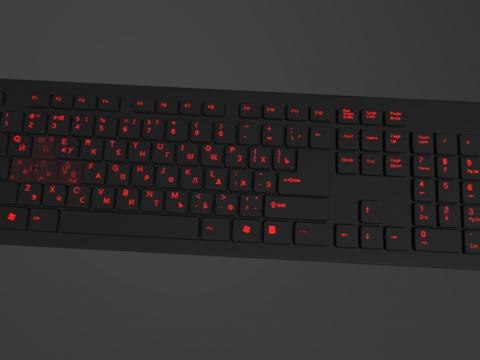 Cheap Keyboard