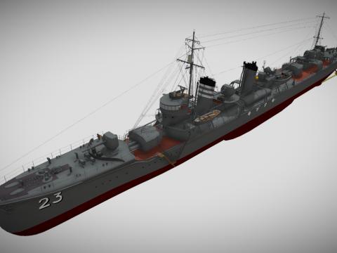 Japanese destroyer Kikuzuki in 1942