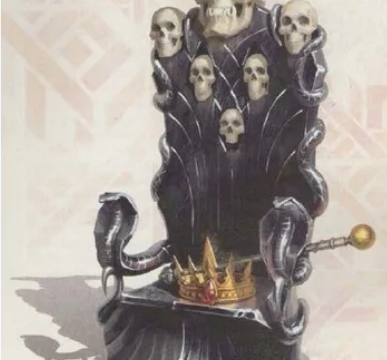 Tomb of Horrors Silver Throne