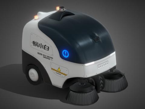 Autonomous Robot Sweeper