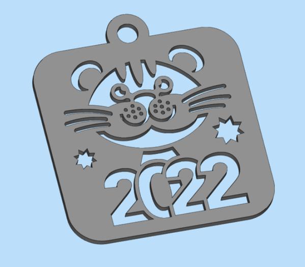 Keychain tiger 2022